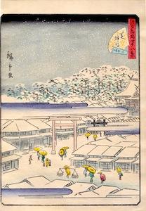 Hiroshige II, 48 Views of Edo 14 - Shiba Shinmei Shrine