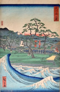 Hiroshige II, Scenes of Famous Places Along the Tokaido Road Station 40 - Odawara