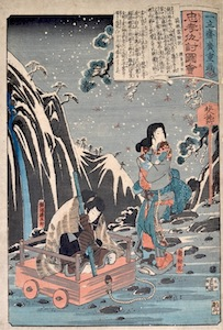 Hiroshige, Illustrations of Loyalty and Vengeance - Miracle at Hakone