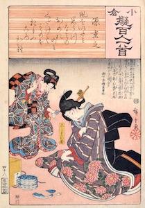 Hiroshige, A Comparison of the Ogura 100 Poets 48 - The Maid O-Kiku