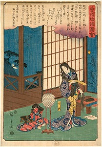 Hiroshige, The Revenge of the Soga Brothers 28 - Shosho