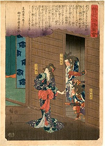 Hiroshige, The Revenge of the Soga Brothers 22 - Escape From a Wedding