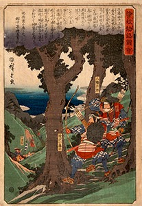 Hiroshige, The Revenge of the Soga Brothers No. 2