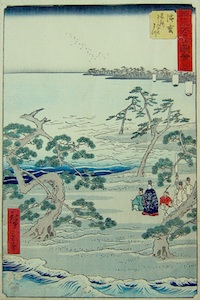 Hiroshige, The Famous Murmuring Pines at Hamamatsu Station from the Upright Tokaido Road Series