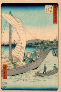 "Hiroshige, Ferryboats at Shichiri from the ""Upright"" Tokaido Series"