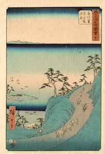 "Hiroshige, View of Shiomizaka from The ""Upright"" Tokaido Road"