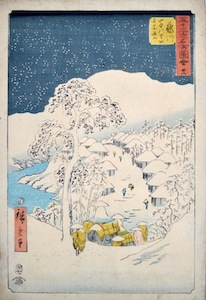 Hiroshige, Snow at Yamanaka Village Near Fujikawa from the Upright Tokaido Road Series