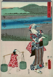 Hiroshige & Kunisada, 53 Stations by Two Brushes 20 - Fuchu