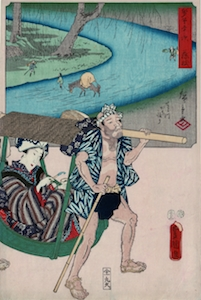 Hiroshige & Kunisada, 53 Stations by Two Brushes 23 - Fujieda