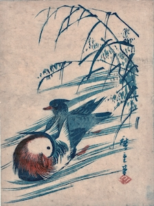 Hiroshige, Kacho-e of Mandarin Ducks Swimming Among Water Grasses