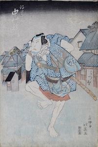 Hokuei,  Nakamura Utaemon IV as Asahina Tobei