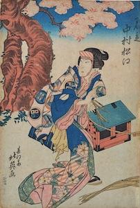 Hokuei, Portrait of Arashi Rikan II