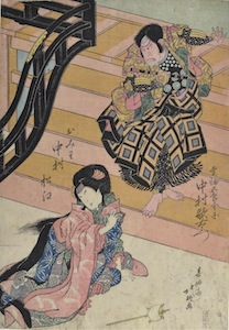 Hokushu, Nakamura Utaemon and Nakamura Matsue as Omiwa