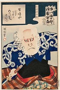 Kunichika, Ichikawa Danjuro as Sendo Tombei
