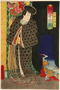 Kunisada, A Contest of Magical Scenes - Daijyamaru.