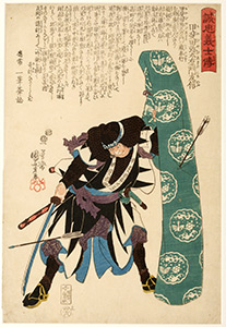 Kuniyoshi, The Faithful Samurai 48 - Kaida Yadaemon Tomonobu