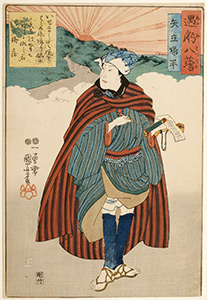 Kuniyoshi, Personal encounters for the eight views - Returning Sails at Yabase