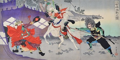Kiyochika, The Battle of Kawanakajima
