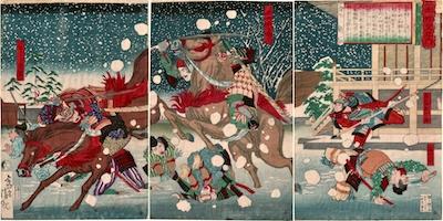 Kiyochika, History of Japan (Nihon Gaishi no Uchi) - Akugenta Yoshihira