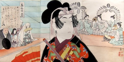 Kiyochika, Patterns of Flowers - Okuni