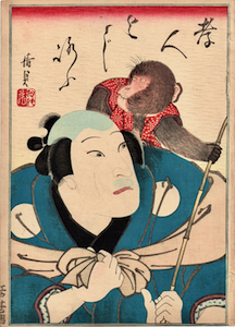 Kiyosada, Jitsukawa Enzaburo I as the Monkey Handler Kojin Yojiro