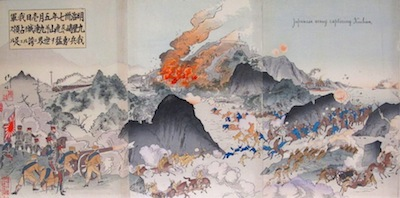 Kokunimasa, Panorama of the Japanese Victory at the Battle of the River Yalu