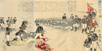 Kokunimasa, Illustration of the Decapitation of Violent Chinese Soldiers