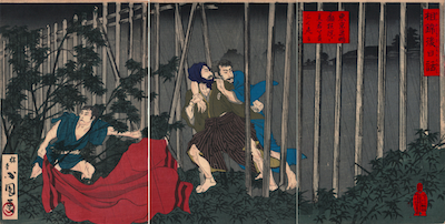 Kokunimasa, The Escape of Soma Tomatone