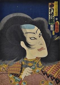 Kuniaki, Nakamura Shikan as Yoshitsune