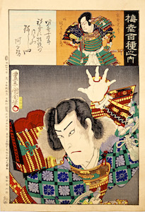 Kunichika, 100 Roles of Baiko - Akechi