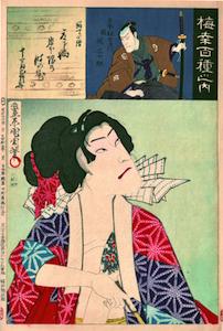 Kunichika, 100 Roles of Baiko  - Tattooed Benten-Kozo