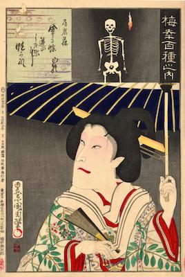 Kunichika, 100 Roles of Baiko - Tsubone no Iwafuji