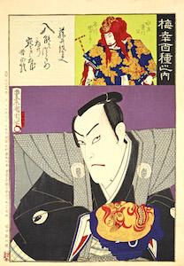 Kunichika, 100 Roles of Baiko - Mito Komon