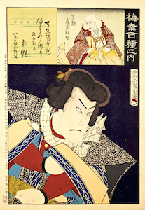 Kunichika, 100 Roles of Baiko - Tenjiku Tokubi