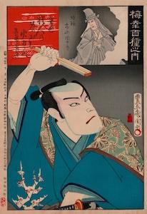 Kunichika, 100 Roles of Baiko - Onoe Kikugoro as Tsuneyo