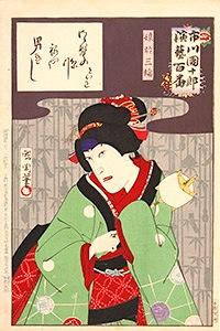 Kunichika, Ichikawa Danjuro IX as Musume Omiwa