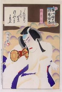 Kunichika, 100 Roles of Ichikawa Danjuro IX - Tadanobu