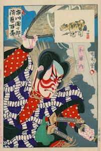 Kunichika, 100 Roles of Ichikawa Danjuro - Watonai