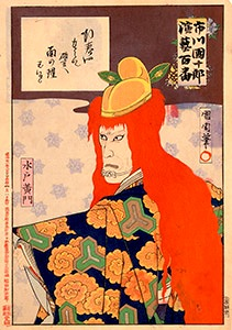 Kunichika, One Hundred Roles of Ichikawa Danjuro - Komon Mitsukuni-kyo