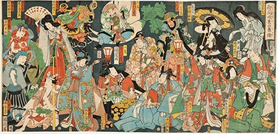 Kunichika, 18 Figures From The Kabuki Stage