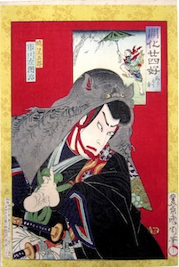Kunichika, Twenty-four Examples of the Meiji Restoration - The Western Umbrella