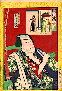 Kunichika, 24 Paragons of the Meiji Restoration - Chairs