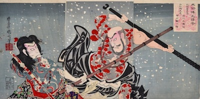 Kunichika, Ichikawa Danjuro IX as Kyumonryu and Ichikawa Sadanji I as Rochishin Fighting in the Snow