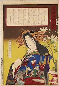 Kunichika, 36 Good and Evil Beauties - Jigoku Dayu
