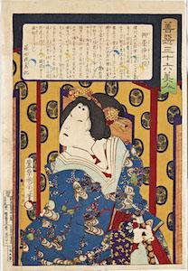 Kunichika, 36 Good and Evil Beauties - Kiyoshi Hikariin