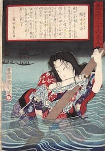 Kunichika, 36 Good and Evil Beauties - Woman by a Jetty