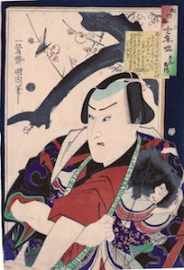 Kunichika, Three Friends of Winter (shochikubai kotoshi banashi) - Plum