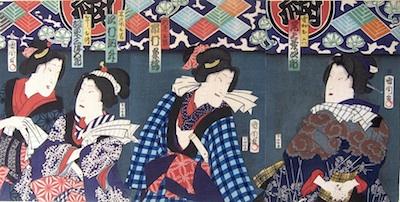 Kunichika, Three Onnagata