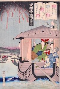 Kunichika, 54 Modern Feelings Matched with Tales of the Genji - Sekiya
