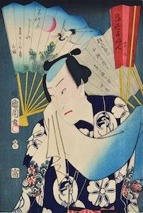 Kunichika, 5 Modern Bandits - Sawamura Shozan